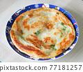 Green onion mochi 77181257