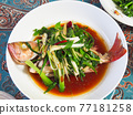 Chinese style steamed rockfish 77181258