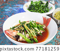 Chinese style steamed rockfish 77181259