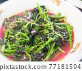 china, chinese food, chinese 77181594