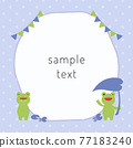 雨季 梅雨 框架 77183240