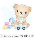 Cute little bear and baby toy hand drawn illustration 77183517