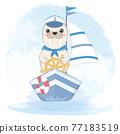 Cute walrus sailor driving boat and swim ring hand drawn watercolor illustration 77183519