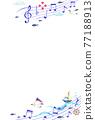筆記 音符 夏天 77188913