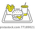 burger, burgers, hamburger 77189021