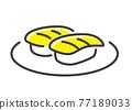 sushi, vector, vectors 77189033