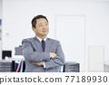 Businessman middle age portrait 77189930