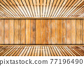 Wooden wall 77196490
