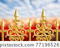 Alloy fence 77196526