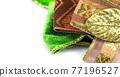 Gift bow textile 77196527