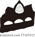 脆餅 蛋糕 草莓蛋糕 77197417