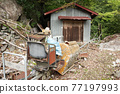 means of transport found in an abandoned town in Japan 77197993