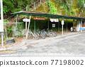 Oozore station bike rental 77198002