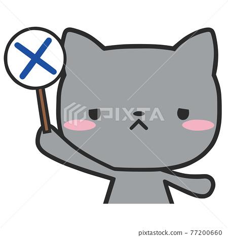 cat, animal, animals 77200660