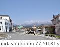 JR 닛코 역 앞의 거리 풍경 77201815