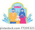 Happy Muslim parents and child pray on religious holiday characters on cartoon flat vector 77205321