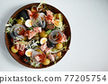 Tuna salad with olives, eggs and onions 77205754
