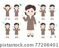 矢量 女生 女孩 77206401
