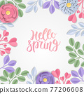 Paper art flowers vector,flowers background,vintage flowers,candy color flowers 77206608