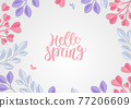 Paper art, Spring flowers on a white background with leaves cut of paper. 77206609