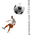 Professional soccer. Player kicks the ball on the soccer field. Isolated 77211809