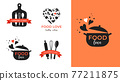 Bakery, pastry shop, food and cooking logo and branding. Healthy, vegan and vegetarian food concept 77211875
