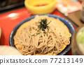 蕎麥麵 麵條 日本蕎麥麵 77213149