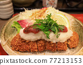 豬排飯 裹麵包屑豬肉飯 碗 77213153