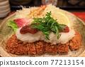 豬排飯 裹麵包屑豬肉飯 碗 77213154