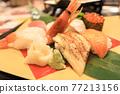 壽司 吃 品嚐 77213156