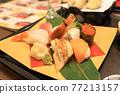 壽司 吃 品嚐 77213157