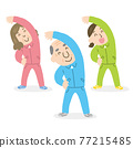 老人 練習 運動 77215485