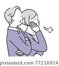 老年夫婦 老人 遺產 77216914