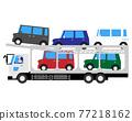 卡車 大型卡車 矢量 77218162