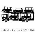 卡車 矢量 剪影 77218164