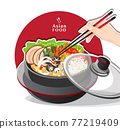 Sukiyaki in hot pot at restaurant, Hand holding chopsticks eating Shabu, vector illustration 77219409