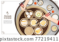 Dim sum menu set Asian food vector illustration 77219411