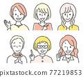 女生 女孩 女性 77219853