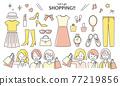 Shopping 77219856