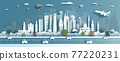 Travel destination landmarks State of Israel city modern and ancient architecture. 77220231