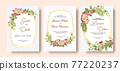 Wedding invitation vintage frame set Roses, cherry, leaves, watercolor, isolated. 77220237