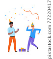 Happy dancing people with funny hats, confetti and drinks. Men celebrating birthday. Young characters with holiday gift boxes and glasses full of wine. Vector friends have fun at party 77220417