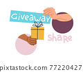 Giveaway gift. Blogger gives presents to subscribers and winners of contests. Arms hands over holiday box. People anonymously share surprises. Vlogger promotion. Vector receiving prizes 77220427