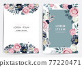 Vector illustration of a beatiful floral frame set in spring for Wedding, anniversary, birthday and party. Design for banner, poster, card, invitation and scrapbook  77220471