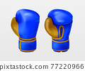 Realistic blue pair of leather boxing gloves 77220966