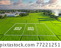 Plot of land lot for sale and investment in aerial view. 77221251