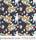 Beautiful baby birthday seamless pattern with hand drawn watercolor cute hedgehog bear animals and air baloons. Stock illustration. 77221255