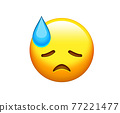 Yellow downcast, disappointed, upset and closing eyes head face icon with sweat 77221477
