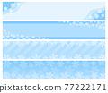 雪花 積雪 下雪 77222171