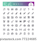 Music Line Icons Set 77224685